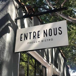 Entre Nous French Bistro
