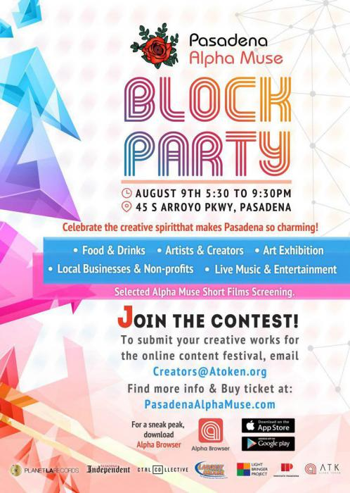 Alpha Muse Block Party poster